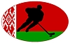 Vector clipart: Hockey colours of Belarus