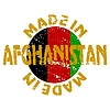 Vector clipart: label Made in Afghanistan
