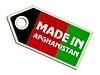 Векторный клипарт: этикетки Сделано в Афганистане
