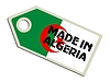 Векторный клипарт: этикетки Сделано в Алжире