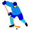 Vector clipart: Ice hockey
