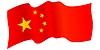 Vector clipart: Symbols of China