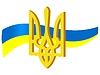 Vector clipart: Symbols of Ukraine