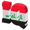 Vector clipart: Internet top-level domain of Iraq