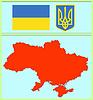 nationale Attribute der Ukraine