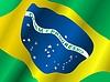 Vector clipart: flag of Brazil