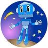 Vector clipart: Happy robot