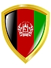 Vector clipart: Colours of Afghanistan