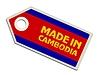 Vector clipart: label Made in Cambodia