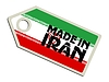 Vector clipart: label Made in Iran