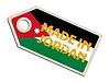 Vector clipart: label Made in Jordan