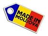 Vector clipart: label Made in Moldova