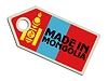 Vector clipart: label Made in Mongolia