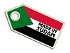 Vector clipart: label Made in Sudan