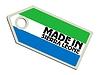 label Made in Sierra Leone