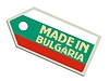 Label in Bulgarien