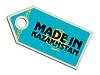 Векторный клипарт: этикетки Сделано в Казахстан