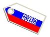 Etikett - Gemacht in Russland