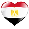 Vector clipart: heart with flag of Egypt