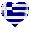 Vector clipart: heart with flag of Greece