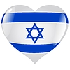 heart with flag of Israel