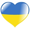Vector clipart: heart with flag of Ukraine