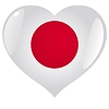 Vector clipart: heart with flag of Japan