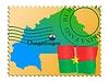 Векторный клипарт: Уагадугу - столица Буркина-Фасо