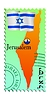 Vector clipart: Jerusalem - capital of Israel