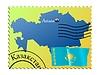 Векторный клипарт: Астана - столица Республики Казахстан