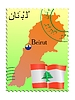 Vector clipart: Beirut - capital of Lebanon