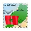 Векторный клипарт: Рабат - столица Марокко