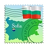Векторный клипарт: София - столица Болгарии
