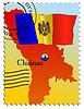 Vector clipart: Chisinau - capital of Moldova
