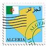 Photo 300 DPI: mail to/from Algeria