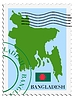 Photo 300 DPI: mail to/from Bangladesh