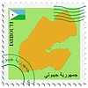 Векторный клипарт: почте: от Джибути