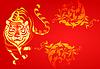 Векторный клипарт: Китайский тигр