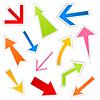Векторный клипарт: Arrow