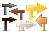 Векторный клипарт: Иконы индексов