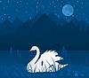 Векторный клипарт: Белый лебедь