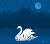 Vector clipart: White swan