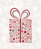 Vector clipart: Gift