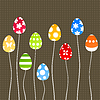 Vector clipart: Easter egg