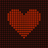 Vector clipart: Computer heart