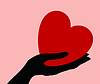 Vector clipart: Heart in hand