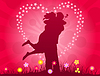 Векторный клипарт: Совещание влюбленных