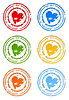 Vector clipart: Seal of love