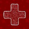 Векторный клипарт: Медицина