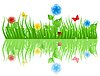 Векторный клипарт: Трава